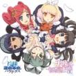 Various Artists 天使たちの福音~feat.μ's <ラブライブ!>