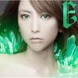 藍井エイル BEST -E-