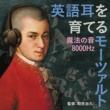 ハーゲン弦楽四重奏団 弦楽四重奏曲 第23番 ヘ長調 K.590 《プロシャ王第3番》: 第4楽章: Allegro