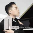 T.L. Piano Love Songs