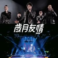 Jordan Chan God! Please Help Me (Live)