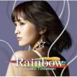 山本彩 Rainbow