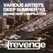 DJ Favorite & Mars3ll & Dave Ramone Do You Wanna Know A Secret?
