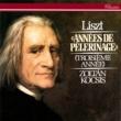 Zoltán Kocsis Liszt: Années de pèlerinage: 3ème année, S.163 - 1. Angelus (Prière aux anges gardiens)