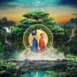 Empire Of The Sun Two Vines [Deluxe]