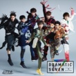 超特急 Dramatic Seven
