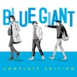 セロニアス・モンク BLUE GIANT Complete Edition