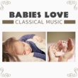 Classical Baby Lullabies Set