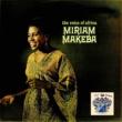 Miriam Makeba Nomthini