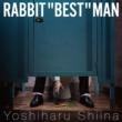 椎名慶治 RABBIT-MAN