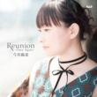 今井麻美 Reunion ~Once Again~