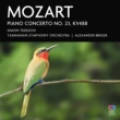 Simon Tedeschi/Tasmanian Symphony Orchestra/Alexander Briger Mozart: Piano Concerto No. 23 in A major, K.488 - 1. Allegro