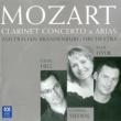 Craig Hill/Cyndia Sieden/オーストラリア・ブランデンブルク管弦楽団/ポール・ダイヤー Mozart: Clarinet Concerto & Arias