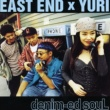 EAST END + YURI demim-ed soul