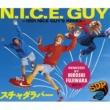 スチャダラパー N.I.C.E. GUY ~1991 NICE GUY'S REMIX~
