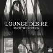Aquarius Lounge Desire: Smooth Selection
