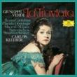 プラシド・ドミンゴ/バイエルン国立管弦楽団/カルロス・クライバー 歌劇《椿姫》: あの人のそばを離れて歓びはない