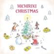 東儀秀樹 Hichiriki Christmas