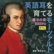 Mark Steinberg Sonata for Piano and Violin in C, K.303: ヴァイオリン・ソナタ 第27番 ハ長調 K.303 第2楽章: Tempo di minuetto