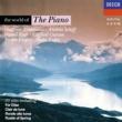 ラドゥ・ルプー Brahms: Rhapsody In G Minor, Op.79, No.2