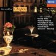 ヴラディーミル・アシュケナージ 第1番 変ホ長調 作品18《華麗なる大円舞曲》