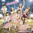 PASSPO☆ ギミギミaction/ラブリフレイン