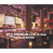 上田正樹 MTV PREMIUM LIVE in duo