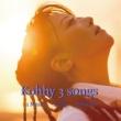 小比類巻かほる Kohhy 3 songs
