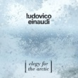 ルドヴィコ・エイナウディ 北極に捧げるエレジー