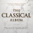 Jorge Bolet Tchaikovsky: Piano Concerto No.1 In B Flat Minor, Op.23, TH.55 - 1. Allegro non troppo e molto maestoso - Allegro con spirito