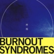 BURNOUT SYNDROMES ヒカリアレ