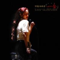 中島みゆき 中島みゆき Concert 「一会」(いちえ)2015~2016 ‐ LIVE SELECTION ‐