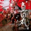 三浦文彰、辻井伸行、下野竜也指揮NHK交響楽団、他