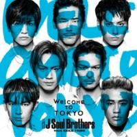 三代目 J Soul Brothers from EXILE TRIBE Welcome to TOKYO