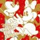Beverly & Saho Aono クリスマスがある限り[美女と野獣 ベルの素敵なプレゼント]