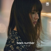 back number ハッピーエンド