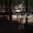 バート・バカラック バーで聴く幸せ
