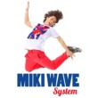 Miki Wave Pot Of Coffee