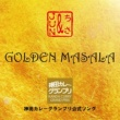 JUN&ちさ GOLDEN MASALA