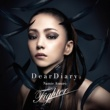 安室奈美恵 Dear Diary / Fighter