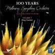 """メルボルン・シンフォニー・オーケストラ/Oleg Caetani Mozart: Symphony No. 35 in D major, K. 385  """"Haffner"""" - 1. Allegro con spirito [Live]"""
