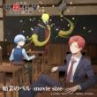 宮脇詩音 始業のベル -movie size-