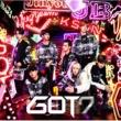 GOT7 Hey Yah(通常盤)