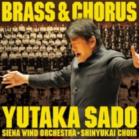 佐渡&シエナ+晋友会合唱団 BRASS&CHORUS =吹奏楽と合唱の祭典=