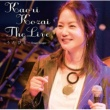 香西かおり The Live うたびと ~Stage Singer~
