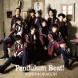 SUPER★DRAGON Pendulum Beat!