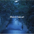 Maison book girl river (cloudy irony)