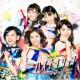 AKB48 星空を君に(Team 8 EAST)