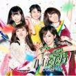 AKB48 Better