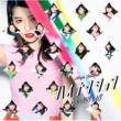 AKB48 ハイテンション<Type A>